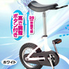150_balance_bike
