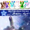 150_birth_angels