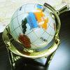 150_t_globe