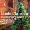 150_magic_tree2005