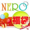 150_nero_fuku