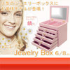 150_ejewelybox