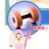250_furo_shape_dan